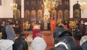 Света Литургија