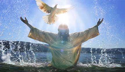 Смирење које отвара Небо