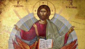 Светост је обавеза хришћанина