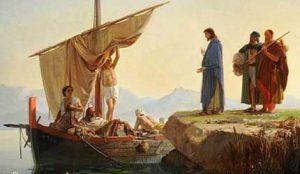 Христос је близу!