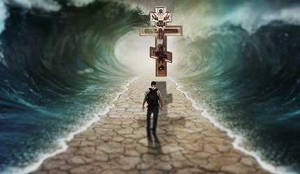 Где је Бог у вашем животу?