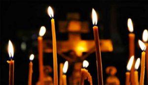 Молитвено помињање мртвих