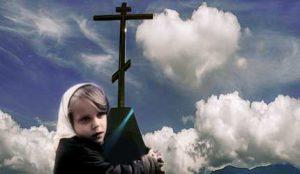 Зашто хришћани губе љубав?