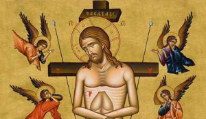 Мученици Христови