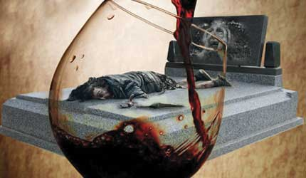 Горки плодови пијанства