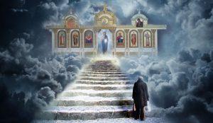 Тајна смрти и васкрсења