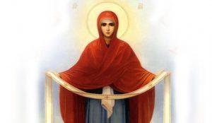 Заштити нас Пресвета Богородице