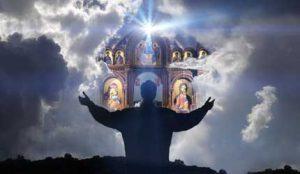Господе, испуни ме Својом вечном светлошћу