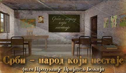 Срби - народ који нестаје