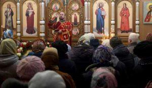 Црква – дом заједничке молитве