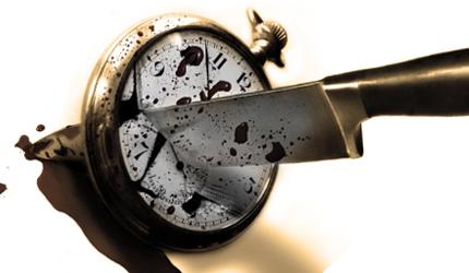 Не убијајмо време