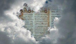 Љуби Бога и ближњега свога