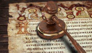 Четири Божја закона