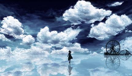 Туђинка на земљи