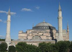 Аја Софија поново џамија