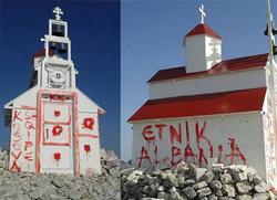Албанци унаказили српску цркву!