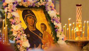 Колика је љубав Мајке Божије