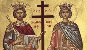 Крст Христов