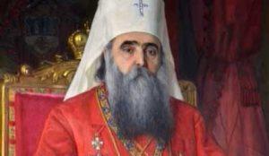 И живот за православље