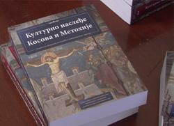 Представљен зборник ''Културно наслеђе КиМ''