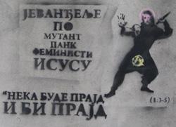 Скрнављење Вазнесењске цркве у Београду