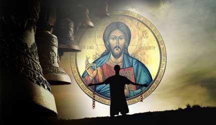 Шта је то вера?