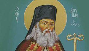 Исцјељења пред моштима Св. Луке Кримског