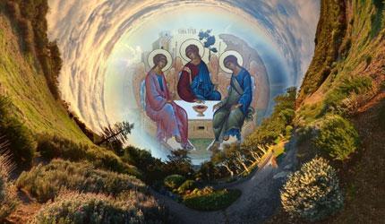 Бог је Света Тројица