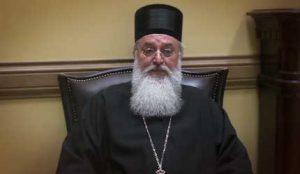 За мир и јединство Цркве