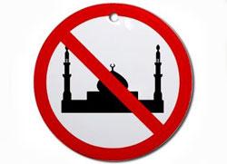 Забрањен ислам у Анголи