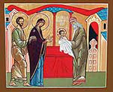 +++ Обрезање Господа, и Бога, и Спаса, нашега Исуса Христа