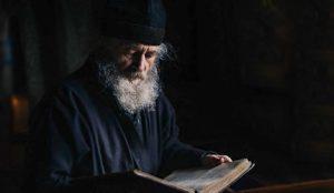 О богопознању