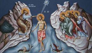 Култ светог Јована Крститеља