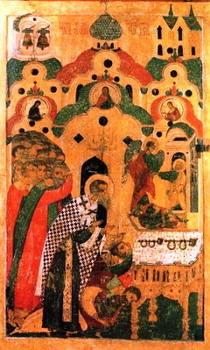 Свети апостол Петар