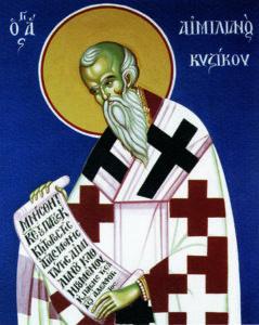 Свети Емилијан Исповедник, епископ кизички