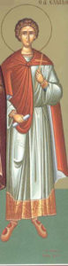 Свети мученици Теофил ђакон и Еладије мирјанин
