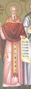 Свети мученик Индис