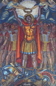 Свети мученик Секунд