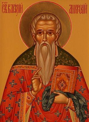 Свети мученик Василије Анкирски
