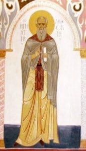Свети преподобни Игњатије ломски