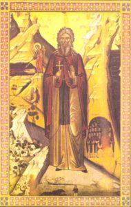 Свети преподобни Илија чудотворац