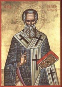 Свети Григорије Богослов, архиепископ цариградски
