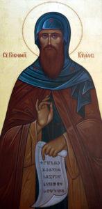 Свети Кирил словенски - Ћириловдан