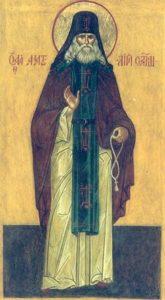 Свети преподобни Анатолије Оптински Старији († 1894)