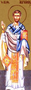 Свети преподобни Аврам (Аврамис)