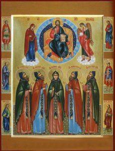 Свети преподобни Публије