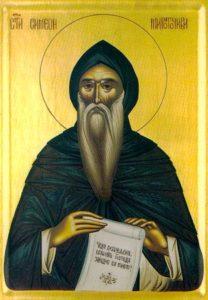 Свети преподобни Симеон Мироточиви - Стефан Немања