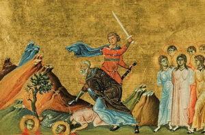 Светих седам жена