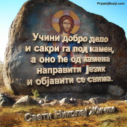 Камен