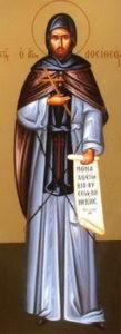 Свети преподобни Доситеј